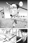 Re Chapter 116
