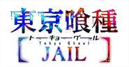 Tokyo Ghoul Jail