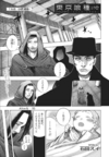 Re Chapter 055