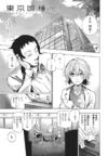 Re Chapter 062