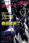 Tokyo Ghoul TV ad