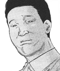Uchino