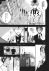 Re Chapter 114