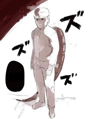 Janitor Tanaka