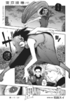 Re Chapter 097