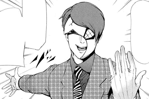Datei:Tsukiyama's Mask.png