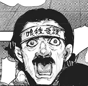Datei:Hisashi Ogura re.png