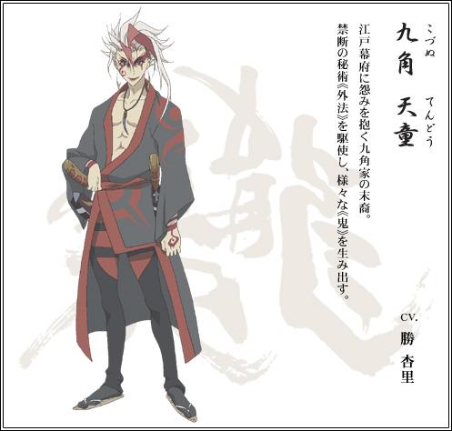 File:Tendou Kodzunu.jpg