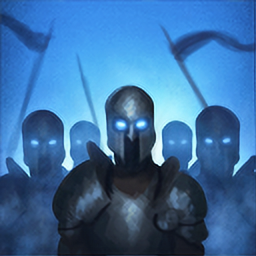 File:Guards!.png
