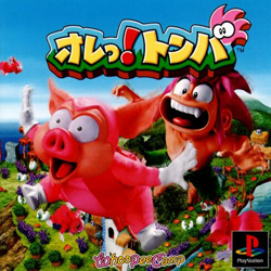 File:Ore!Tomba.png