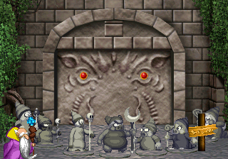 File:The Strange Small Room.png