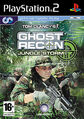 Ghost Recon Jungle Storm PS2 Cover.jpg