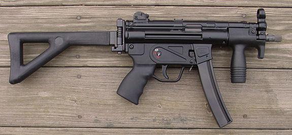 File:MP5 PDW stock.jpg