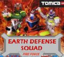 Earth Defense Squad: Fire Force