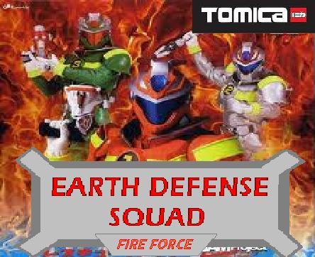 File:Fire Force.jpg