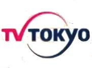 TV Tokyo Logo