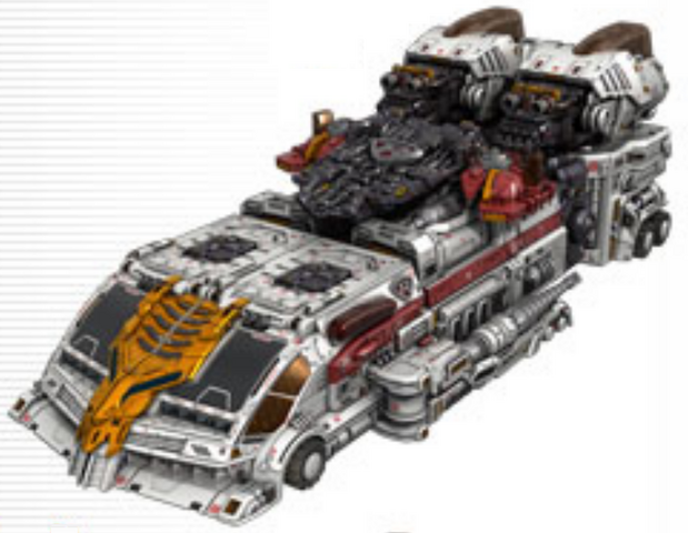 File:RFire-X-Dragon Vehicle.png