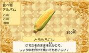 Corn jp