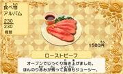 Roast beef jp