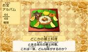 Exotic food JP