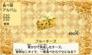 Blue cheese jp