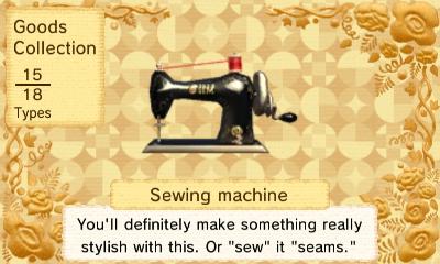 File:SewingMachine.JPG