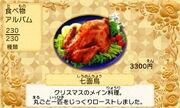 Turkey jp