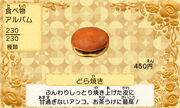 Sweetbean pancake