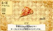 Pizza jp