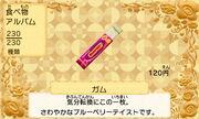 Gum jp