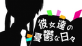 Thumbnail for version as of 02:42, November 11, 2012