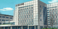 General Yamaguchi's Hospital