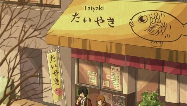 File:Taiyaki.png