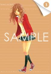 File:TNKK DVD03.jpg