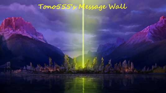 File:Message wall.png