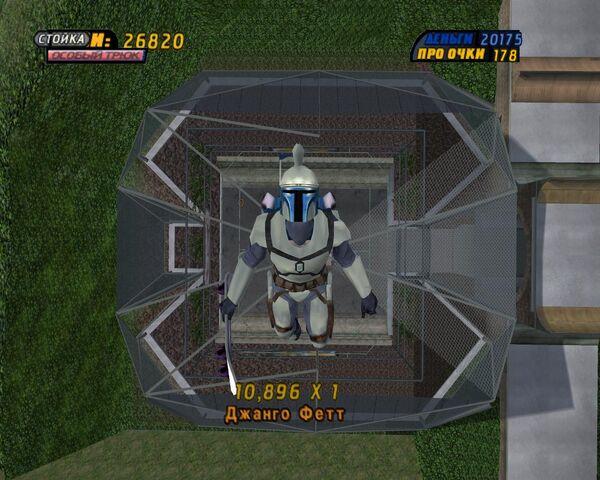 File:Skate4 2009-05-31 01-05-20-01.jpg