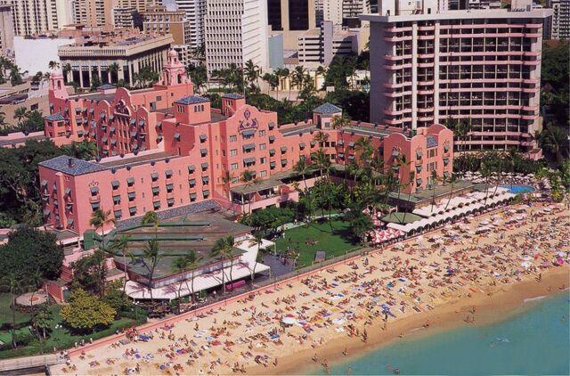 File:THUG HW Real Pink Palace.jpg