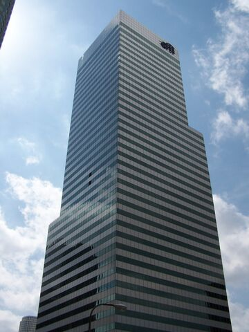 File:Citigroup1.jpg