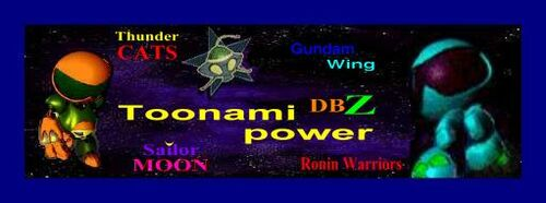 Toonami Power Banner