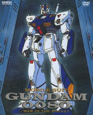 Gundam 0080 DVD