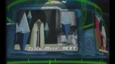 Toonami New Years Eve-il Data Screens-0