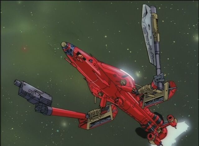 File:The outlaw star.jpg