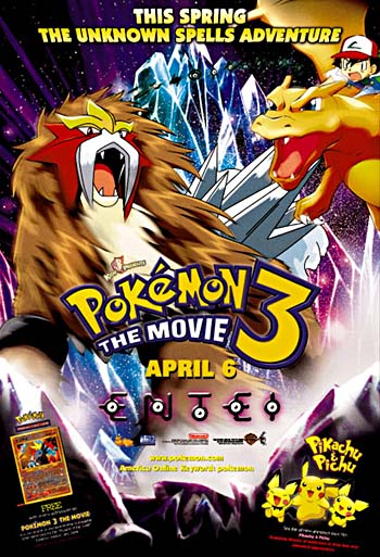 pokemon 3  the movie  the spell of the unown