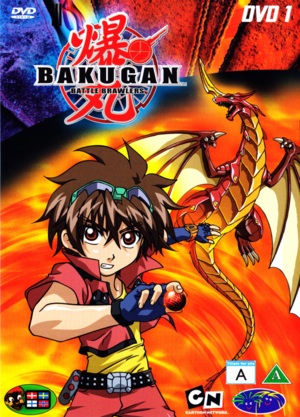 Bakugan DVD