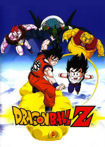 File:DBZ World's Strongest.png