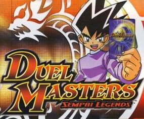 Duel-Masters