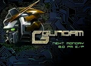 G Gundam Toonami