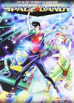 Space Dandy DVD