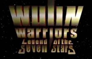 Wulin Warriors Title Card