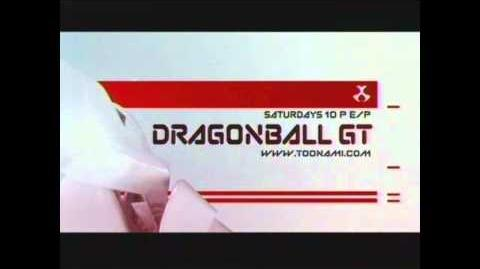 Dragon Ball GT Season 2 Short Toonami Promo